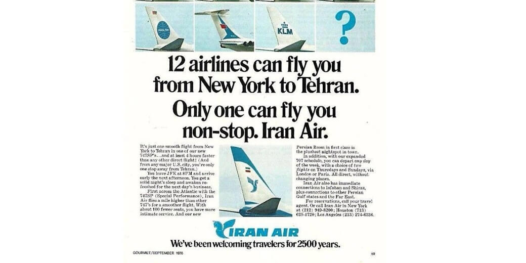 IranAir Collapses, Flying Coffins in 21 century