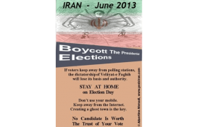 Rigged Elections 2013, Hassan Rouhani