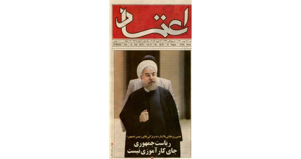 Hassan Rouhani, سیاه بازی انتخابات