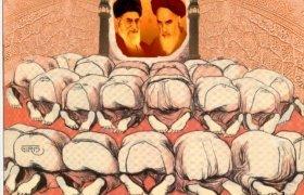 Dictature et Théocratie en Iran
