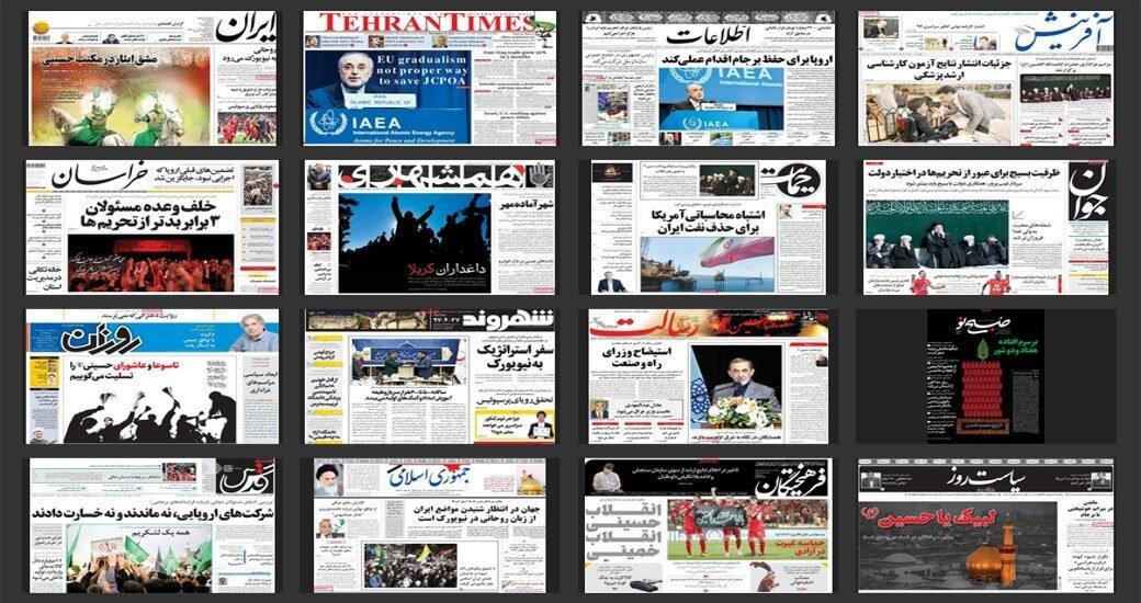ننگ رسانه: خبر نگار ایرانی