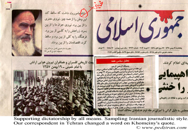 Iran Medias honte