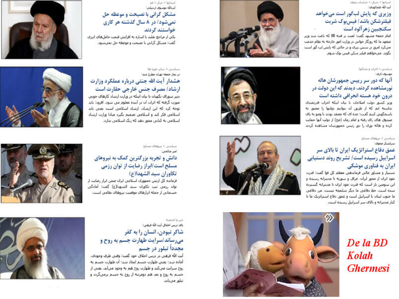 Iran gerontologie