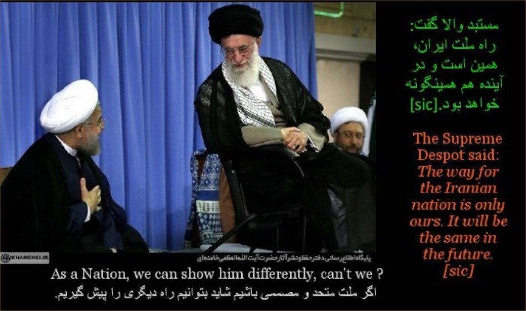 کالبد شکافی جمهوری ,Presidential Autopsy and real power in Iran