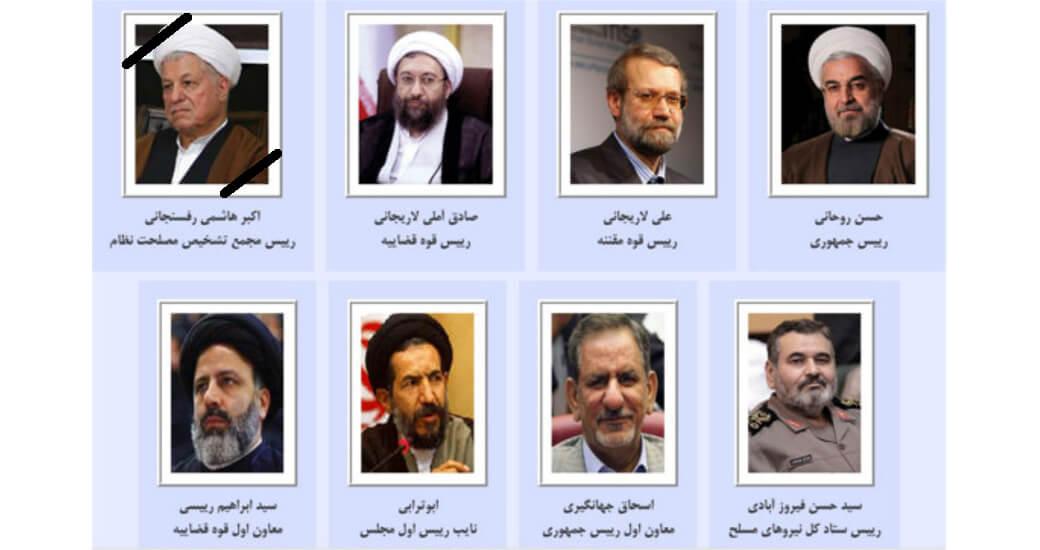 Despotes Iraniens