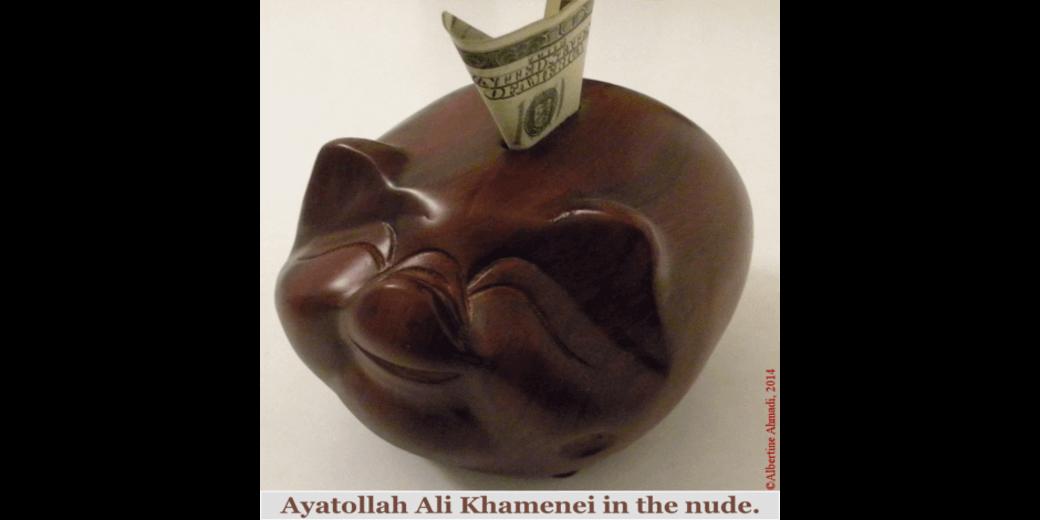 Khamenei wealth ثروت خامنه ای
