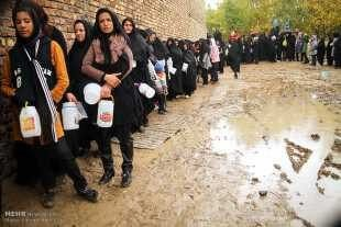 Iran Ashura Nuclear