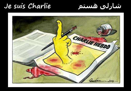 به خدمت روحانیون و رهبر اعظم Cartoon : https://www.independent.co.uk/us