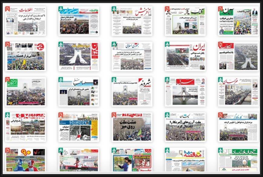 Iran-Propagande-Medias