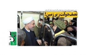 Phallocratie iranienne, Sexe et apartheid