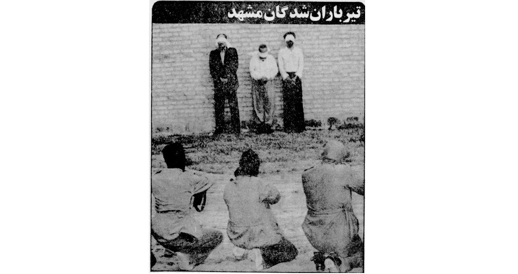 Executions_Mashahd, آزادی آخوندی