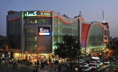Shopping Center, انگلیسی ها و آمریکا یی ها