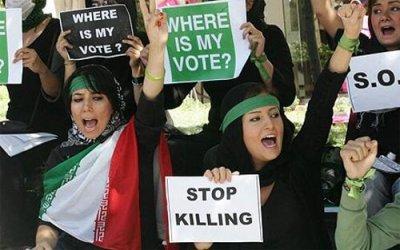 لبیک ملت به رهبر, rigged elections2016