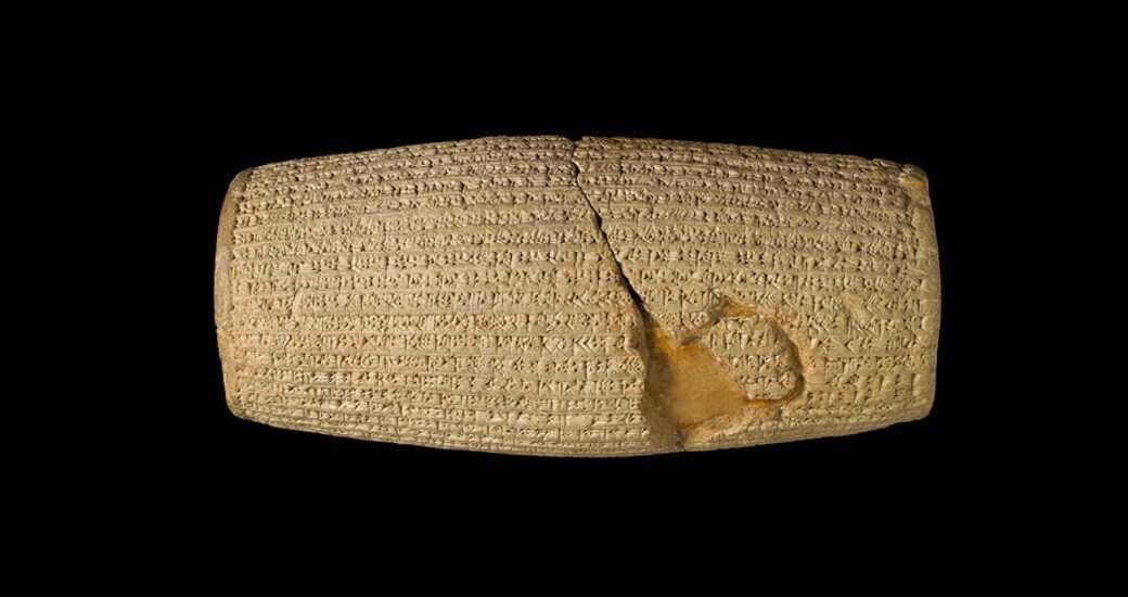 Iran, Cyrus Cylinder, جمهوری ایرانی