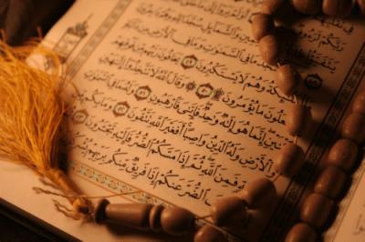 pedziran The Coran