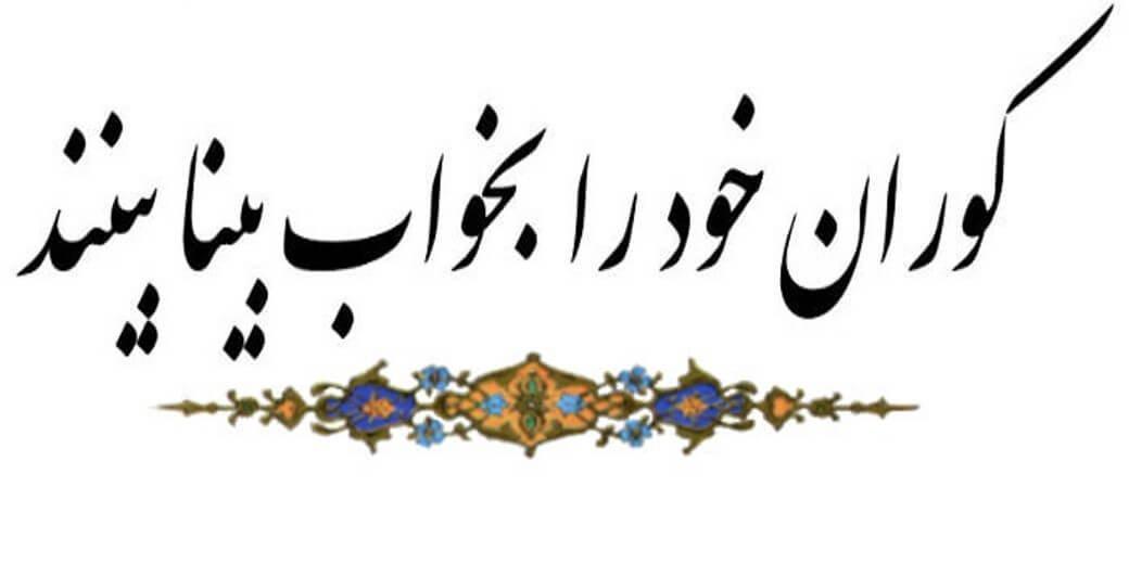 Media, Iran