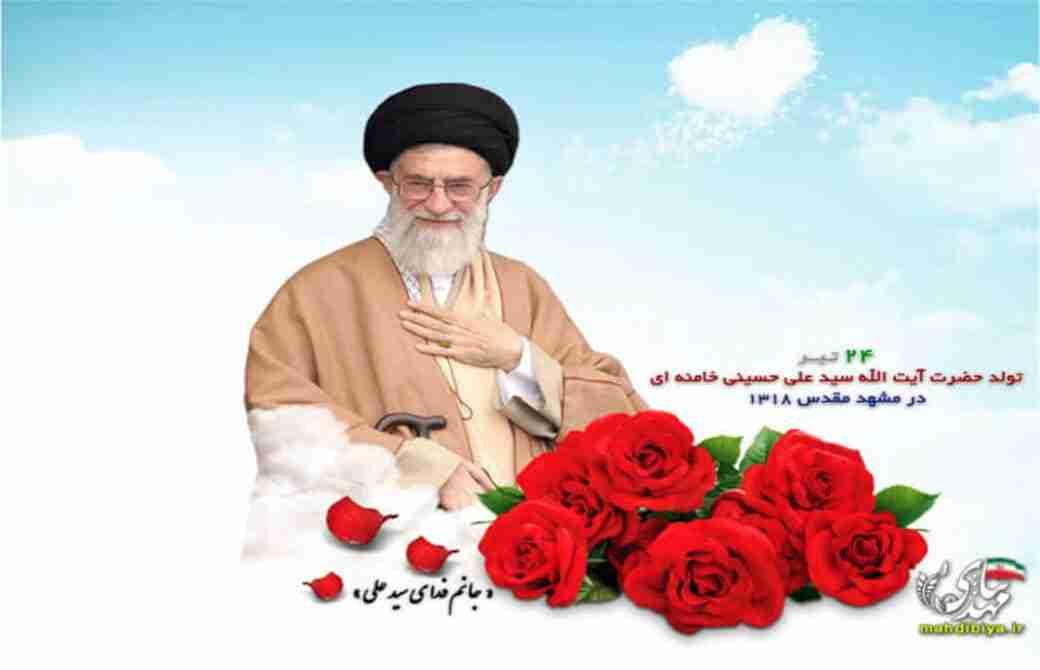 Shiism a Reactionary Mentality