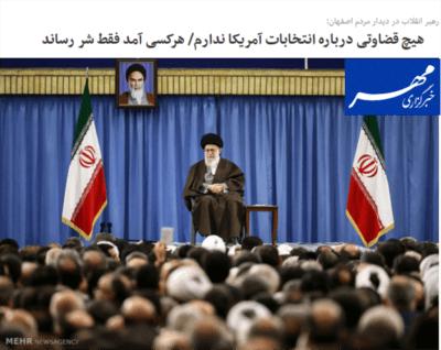 Iran sycophants, Isfahan
