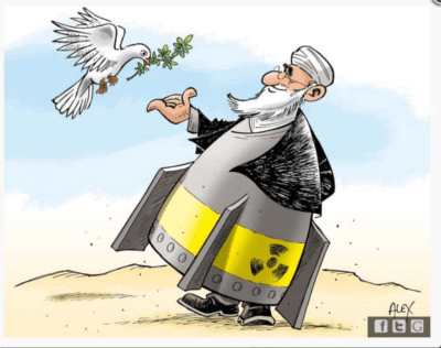 Cartoon Nuclear, Ali Djoun lies