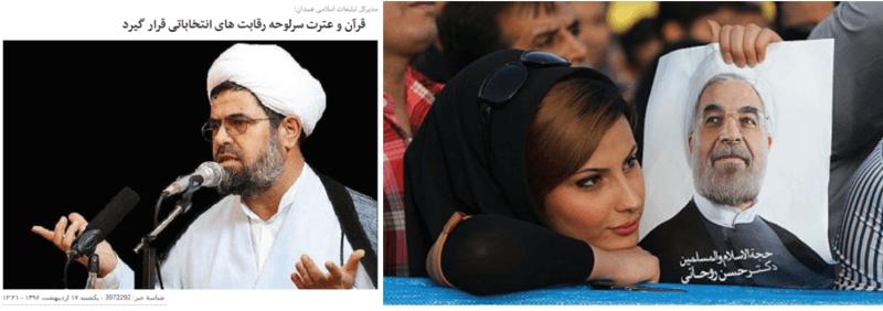 Ali Djoun lies