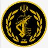 IRGC, Pasdaran emblem.