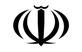 legitimacy of Velayat-e Faqih, Islamic Republic of Iran