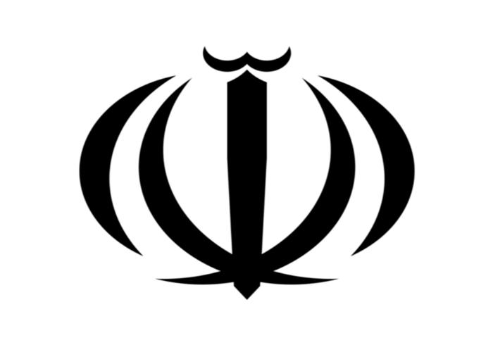 legitimacy of Velayat-e Faqih, Islamic Republic of Iran