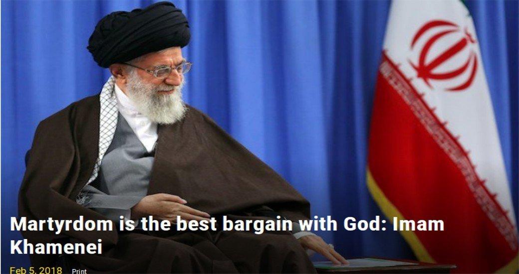 Iran Necrolatry