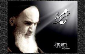 Despotisme Islamique des Ayatollahs
