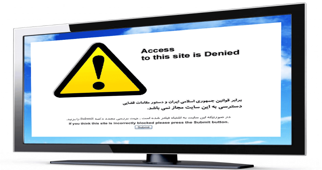 Iran internet filter, Dictature