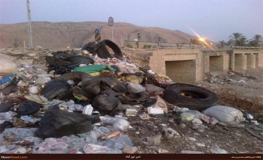 Iran, Nurabad Fars, Rubbish