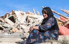 Kermanshah Earthquake