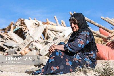Kermanshah Earthquake