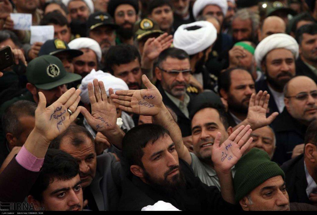 Kermanshah, Earthquake, Khamenei visit.