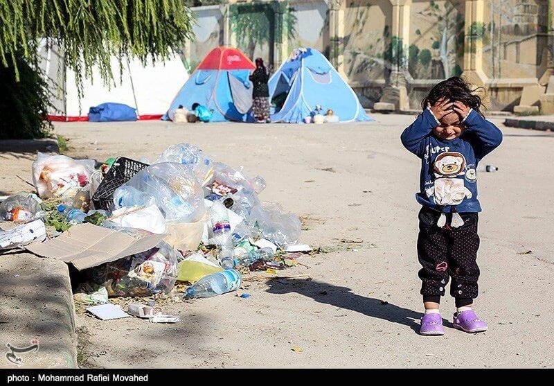 Kermanshah, Earthquake