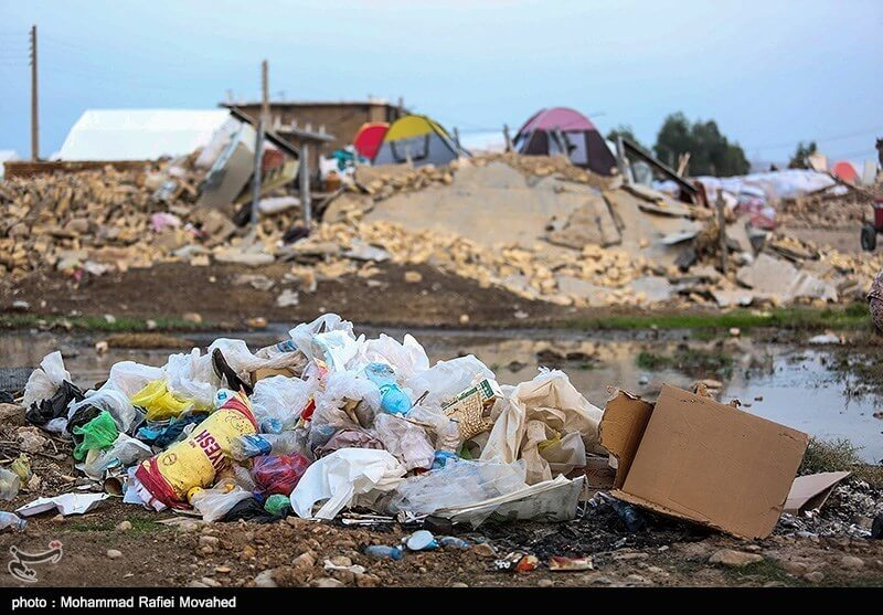 Kermanshah, Earthquake