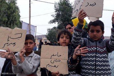 Kermanshah, children