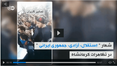 #IranProtests, شعارهای مثبت