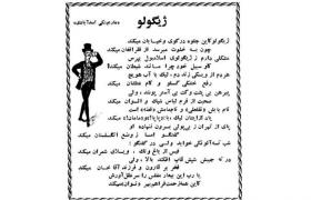 Iran opposition