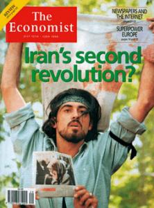 Protests 1999 Tehran