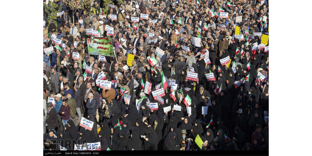 Anti_Protests in Iran