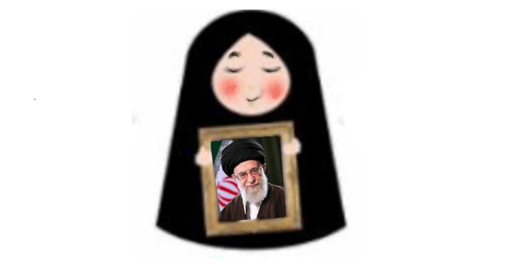 Soroush Emojis Internet Halall