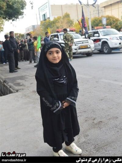 Arba'een 2018, Iran