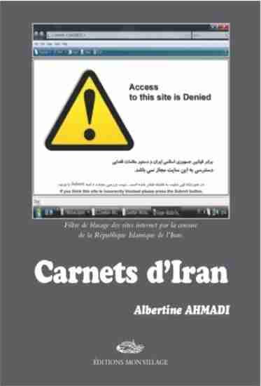 Carnets d'Iran, 2019