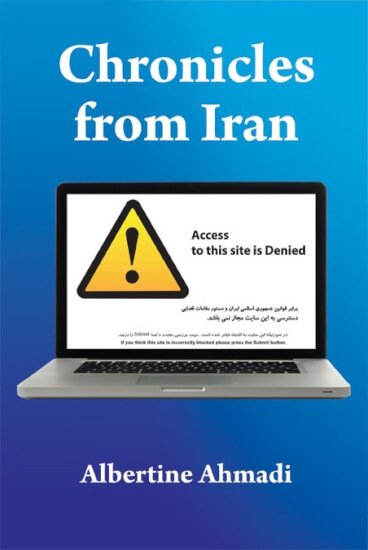 Ebook Chronicles from Iran, Shiite theocracy, Velayat-e Faqih, political islam
