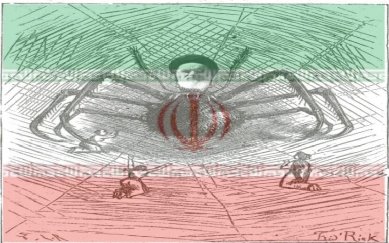 Iran, Spider_Flag, 2019