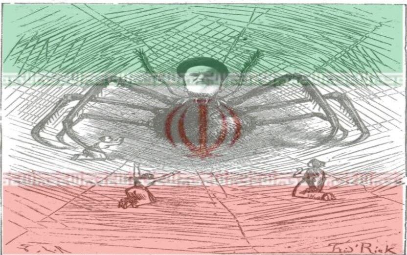 Iran, Spider_Flag, 2019