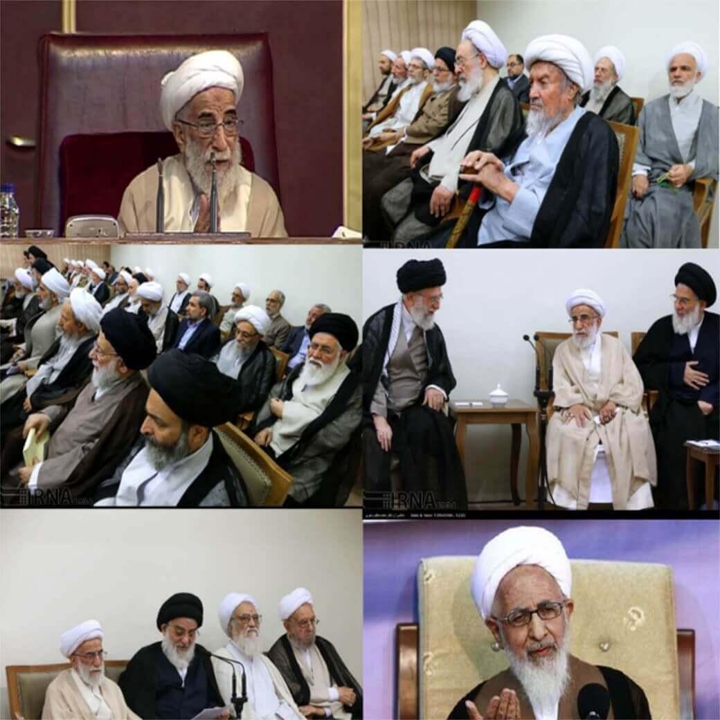 Geriatric Iran