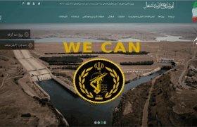 IRGC_Khatam al-Anbiya_FI