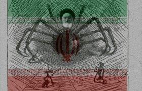 فجر و زجر جمهوری اسلامی